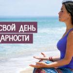4 важных составляющих счастья